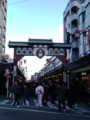 [散歩]2010年元旦、初詣の川崎大師。門前の参道が仲見世みたいで楽しい。