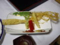 [旅行][ごはん]2010.3.25. 熱海伊豆山。朝鮮人参の天ぷら、金粉がけ。