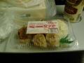 [旅行][ごはん] 2012年8月22日、神戸旅行。帰りの新幹線で余韻をば。