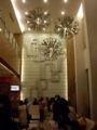 [研修] 2012年8月4日、某国SOCに到着。ホテルのロビー。