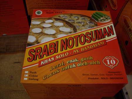2012年8月11日、有名スラビ屋さんの店頭にて。スラビ10枚詰め箱