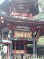 [旅行] 2013年4月7日、伊香保温泉にて、水沢観音。