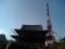 2014年元旦、芝・増上寺と東京タワー。
