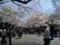 2014/03/31、皇居北の丸公園、入口。