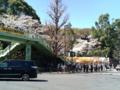 [散歩] 2014/03/31、靖国神社の入口。