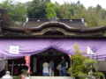 [旅行] 2014年4月28日、竹生島の都久夫須麻神社。
