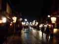 [旅行] 2014年4月28日、夜の祇園。