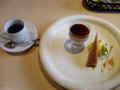 [旅行][ごはん] 2014年4月29日、「祇園 迦陵」でランチ