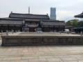 [旅行]2014年10月12日、大阪・四天王寺の石舞台。阿倍野ハルカスが見える。
