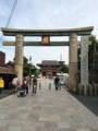 [旅行]2014年10月12日、大阪・四天王寺の石鳥居。