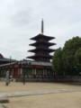 [旅行]2014年10月12日、大阪・四天王寺の五重塔。