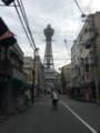 [旅行]2014年10月12日、大阪・新世界。通天閣を望む。