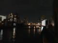 [旅行]2014年10月12日、大阪。阿波座付近から、川面に浮かび上がる大阪の街。