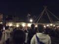 [旅行]2014年10月12日、大阪。維新派公演の前、テント村屋台にて。
