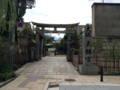 [旅行]2014年10月13日、大阪天満宮。