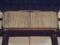 2014年10月13日、大阪天満宮。「宅間流算術」奉納額(文化5年の復元)