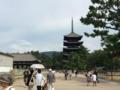 [旅行]2015/09/21、奈良・興福寺の五重塔
