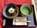 [旅行]2015/09/21、奈良・二月堂のお茶屋さんにて、わらび餅
