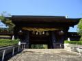 [旅行][長崎]2015/10/25、長崎・諏訪神社
