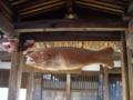 [旅行][長崎]2015/10/25、長崎・崇福寺(唐寺)の木魚