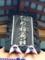 2016年元旦、根津神社にある乙女稲荷。