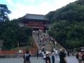 [散歩]2016年9月2日、鶴岡八幡宮
