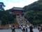 2016年9月2日、鶴岡八幡宮