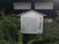[旅行]2016/10/21、奈良・元興寺