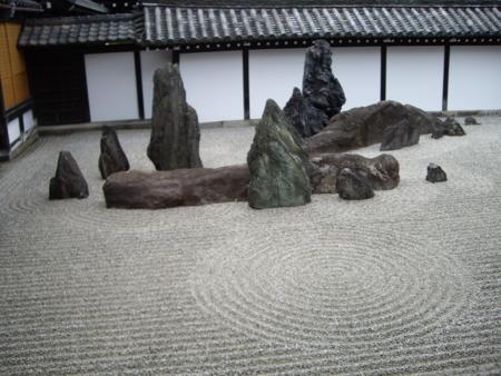 2016/10/22、京都・東福寺の西庭