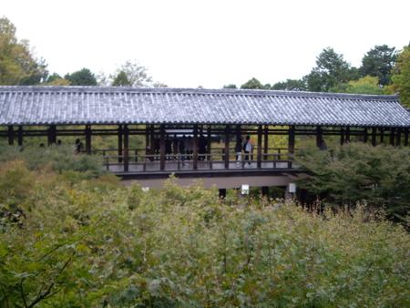 2016/10/22、京都・東福寺。臥雲橋を望む