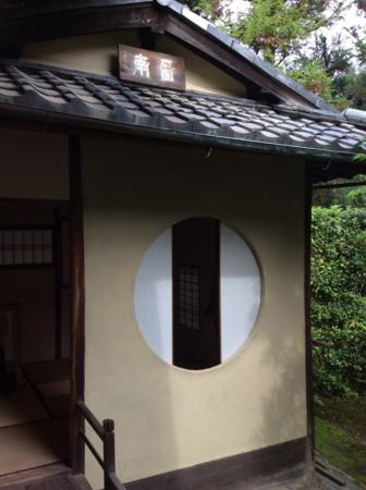 2016/10/22、京都・雪舟寺