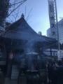 [散歩] 2017/01/01、目黒の大黒寺 (大圓寺)