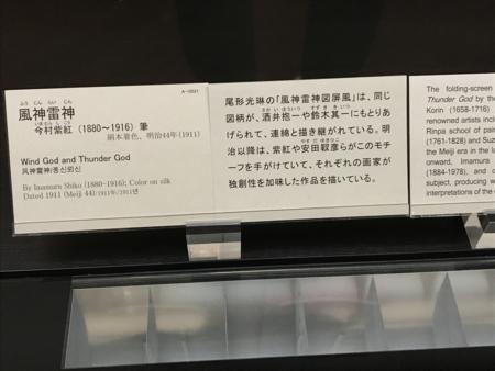 [museum]