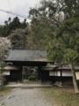 [旅行]2017/04/29、木曽・奈良井宿の大宝寺