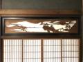 [旅行]2017/04/29、木曽・奈良井宿「手塚家住宅 (上問屋史料館)」