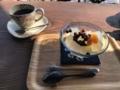 [旅行]2017/04/30、八ヶ岳「和蔵珈琲店」にて