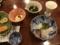2017/09/23、那須旅行。夕食