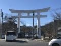[散歩]2018/01/01、宝登山への入り口の鳥居