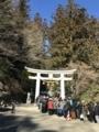 [散歩]2018/01/01、宝登山神社
