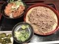 [散歩]2018/01/01、秩父で豚肉の味噌漬け丼とお蕎麦