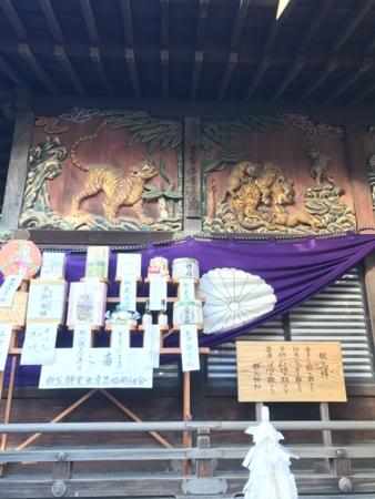 2018/01/01、秩父神社