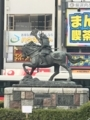 [散歩]2018/03/18、熊谷駅前の熊谷直実像