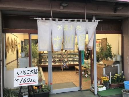 2018/03/18、母校の向かいにある和菓子屋さん