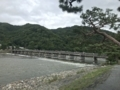 [旅行][京都]]2018/07/29、京都。嵐山・渡月橋