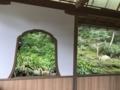 [旅行][京都]2018/07/290、京都。嵐山嵯峨野、二尊院