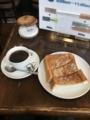 [旅行][京都]2018/07/30、京都。嵐山「廣瀬珈琲店」でモーニング