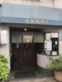 [旅行][京都]2018/07/30、京都。モーニングをした店