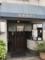 2018/07/30、京都。モーニングをした店