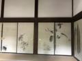 [旅行][京都]2018/07/30、京都。嵐山嵯峨野、大覚寺