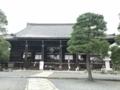 [旅行][京都]2018/07/30、京都。嵐山嵯峨野、清凉寺